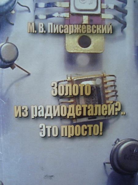 http://cyber.yaroslavl.ru/ph/images/090604132302.jpg